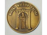 Nowy Trójkąt WWP w Gdańsku