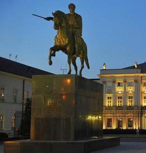 Loża Żałobna za Księcia Józefa Poniatowskiego