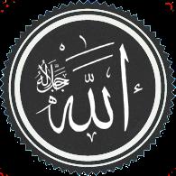 Muzułmańskie zakony mistyczne i wolnomularstwo