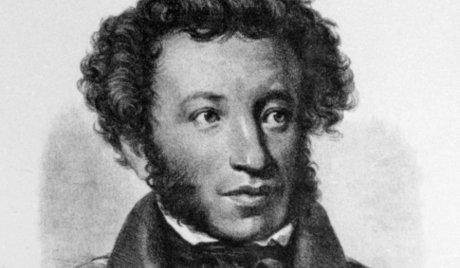 Aleksander Puszkin - mason