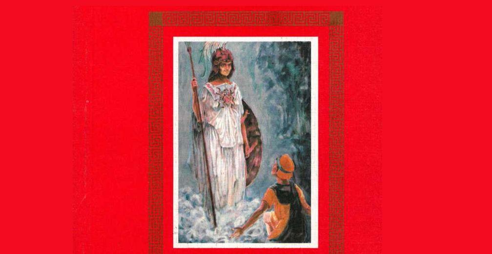 Filozofia masonerii: zadania tej książki